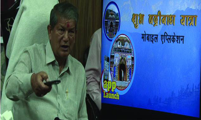 Shubh Badrinath Yatra mobile app launched