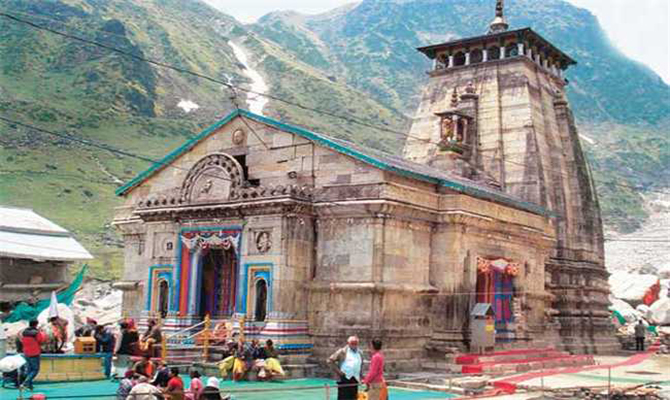 Kedarnath Dham will be seen live from Rudraprayag