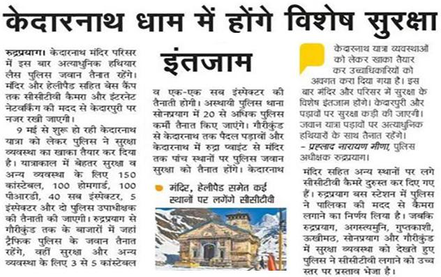 Special Security arrangements at Kedarnath
