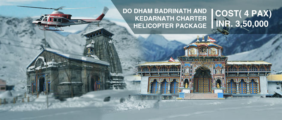 Book Do Dham Badrinath Kedarnath Helicopter Package
