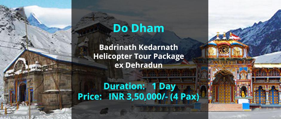 Badrinath Kedarnath Helicopter Package from Dehradun