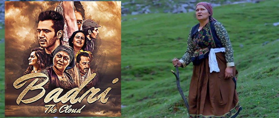 Badri The Cloud - A movie on Kedarnath Disaster