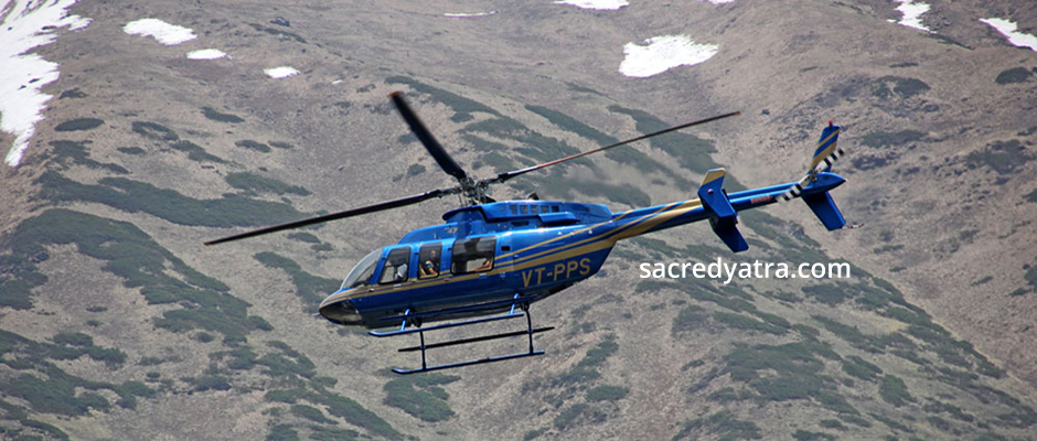Helicopter Tours To Chardham Yatra