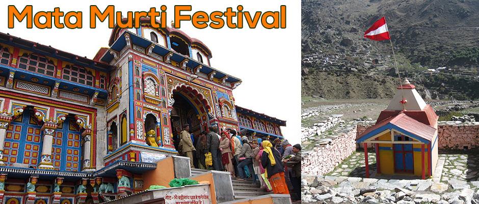 Mata Murti Festival & Fair