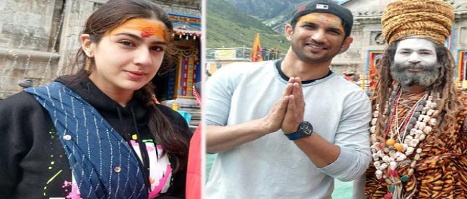Sushant Sara visit Kedarnath Temple