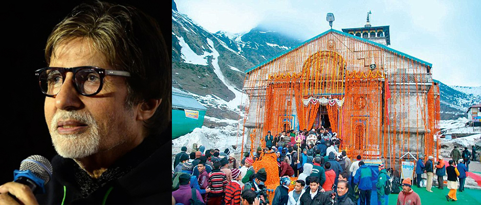 Big B will do branding of Kedarnath