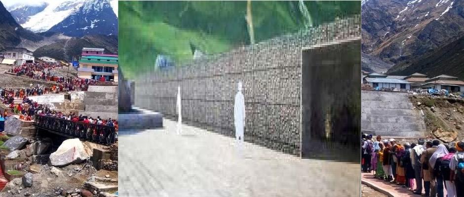 Model form of underground cave