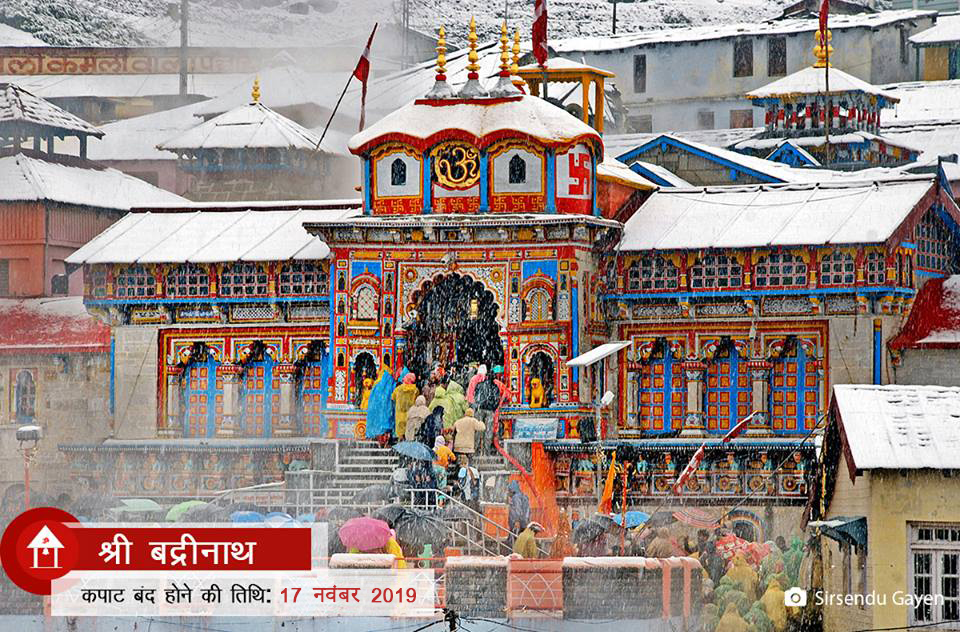 Badrinath Dham Closing Date Announced
