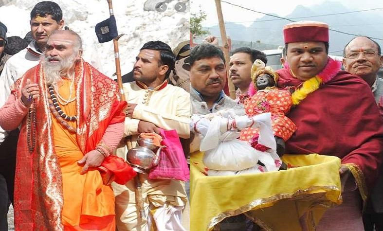 Rawal of Kedarnath Badrinath