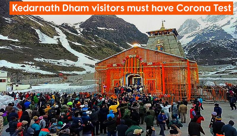 Kedarnath Temple visitors