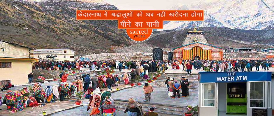 Water Atms in Kedarnath
