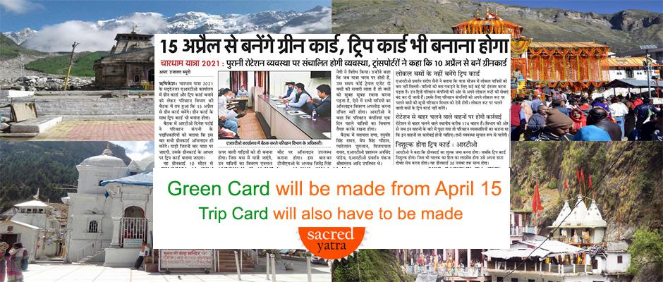 Green Card for Chardham Yatra vehicles