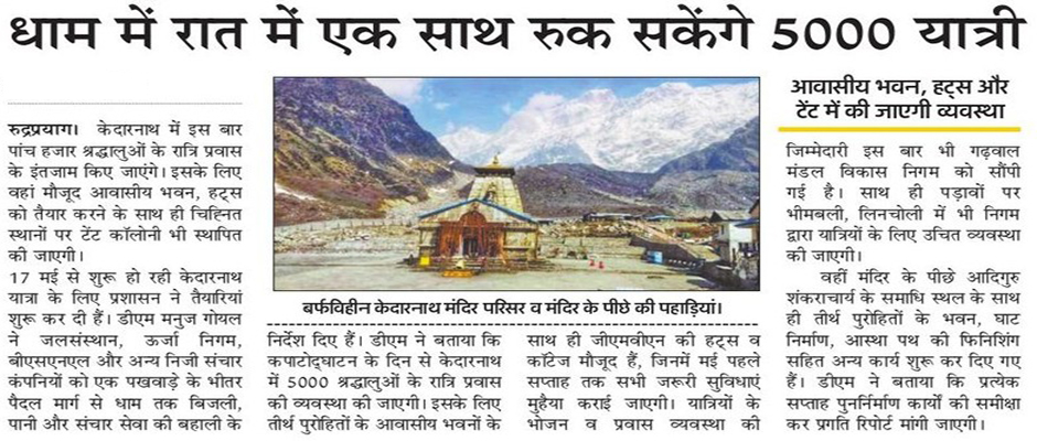 How Many Pilgrims can stay in Kedarnath Dham