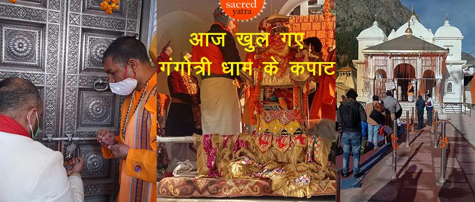 Opening of Gangotri Dham