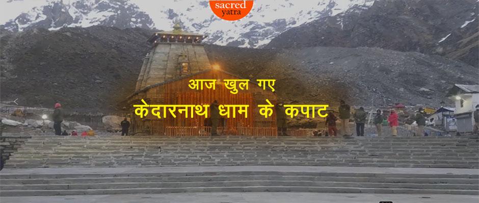 Opening of Kedarnath Dham