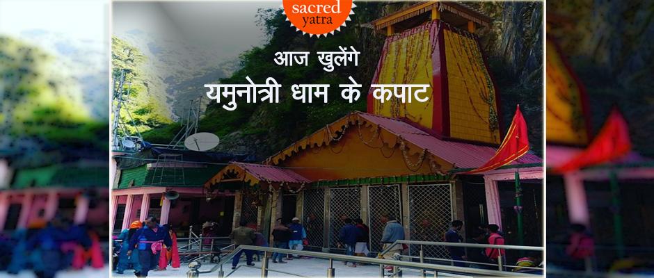Opening of Yamunotri Dham